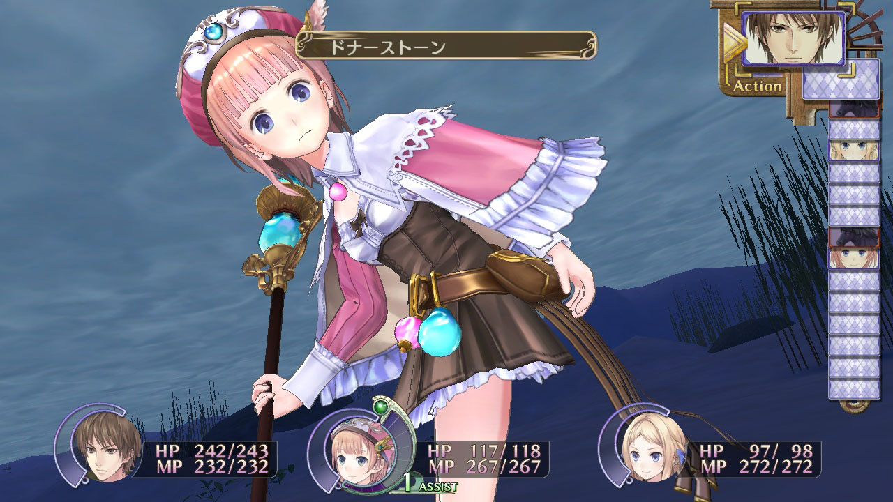 new-atelier-rorona-plus-playstation-3-psc-2