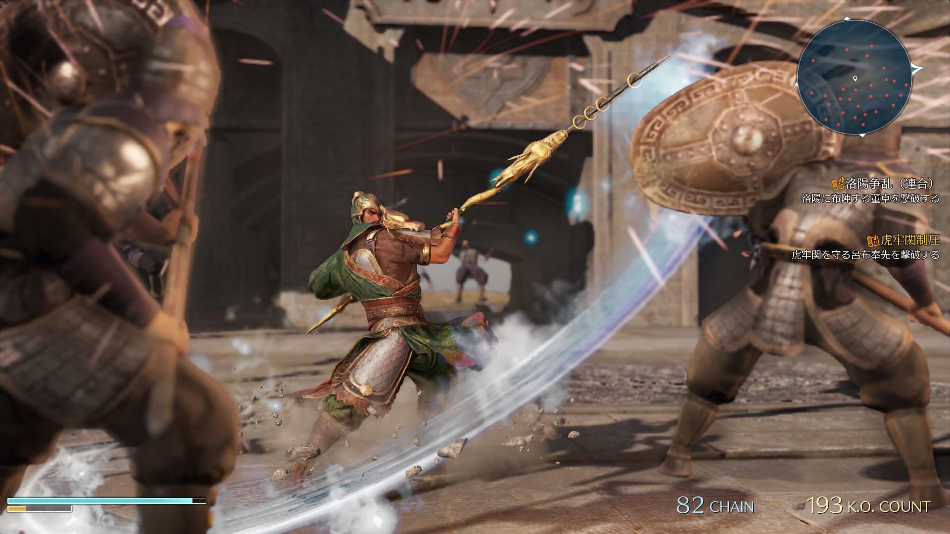 Dynasty-Warriors9-battle-of-Hulao-Gate