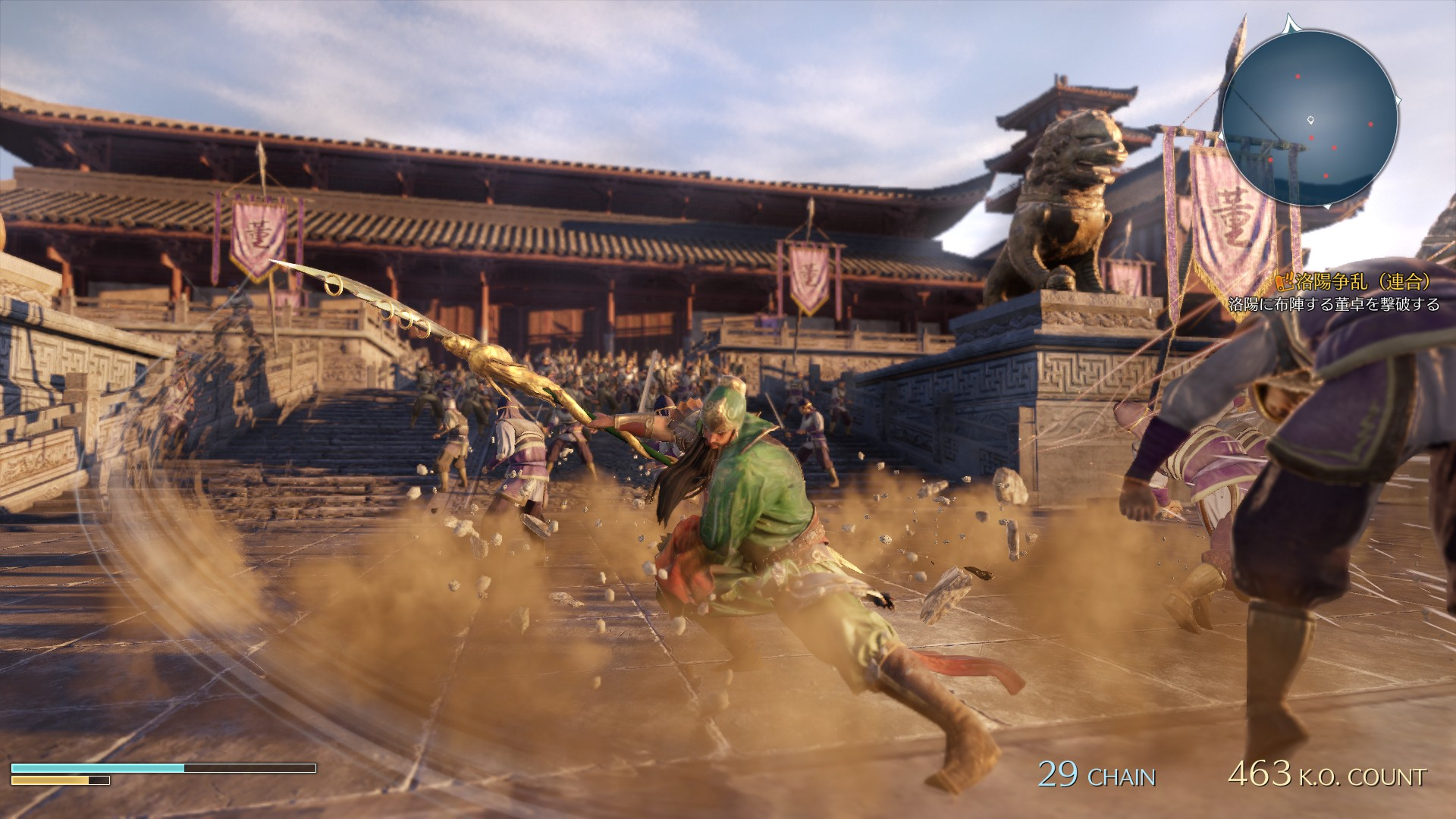 Dynasty-Warriors9-battle-of-Luoyang