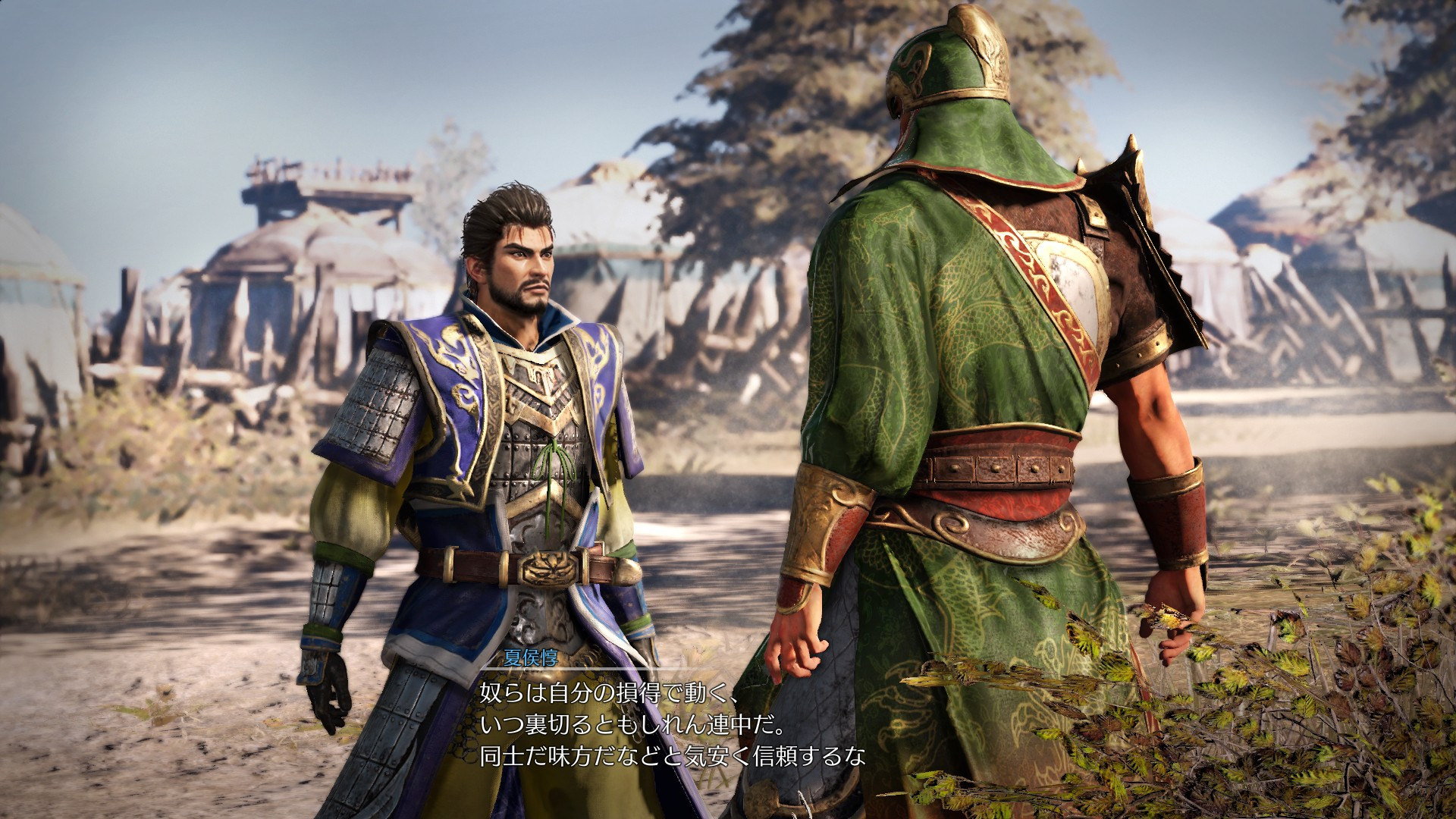 Dynasty-Warriors9-mission-request