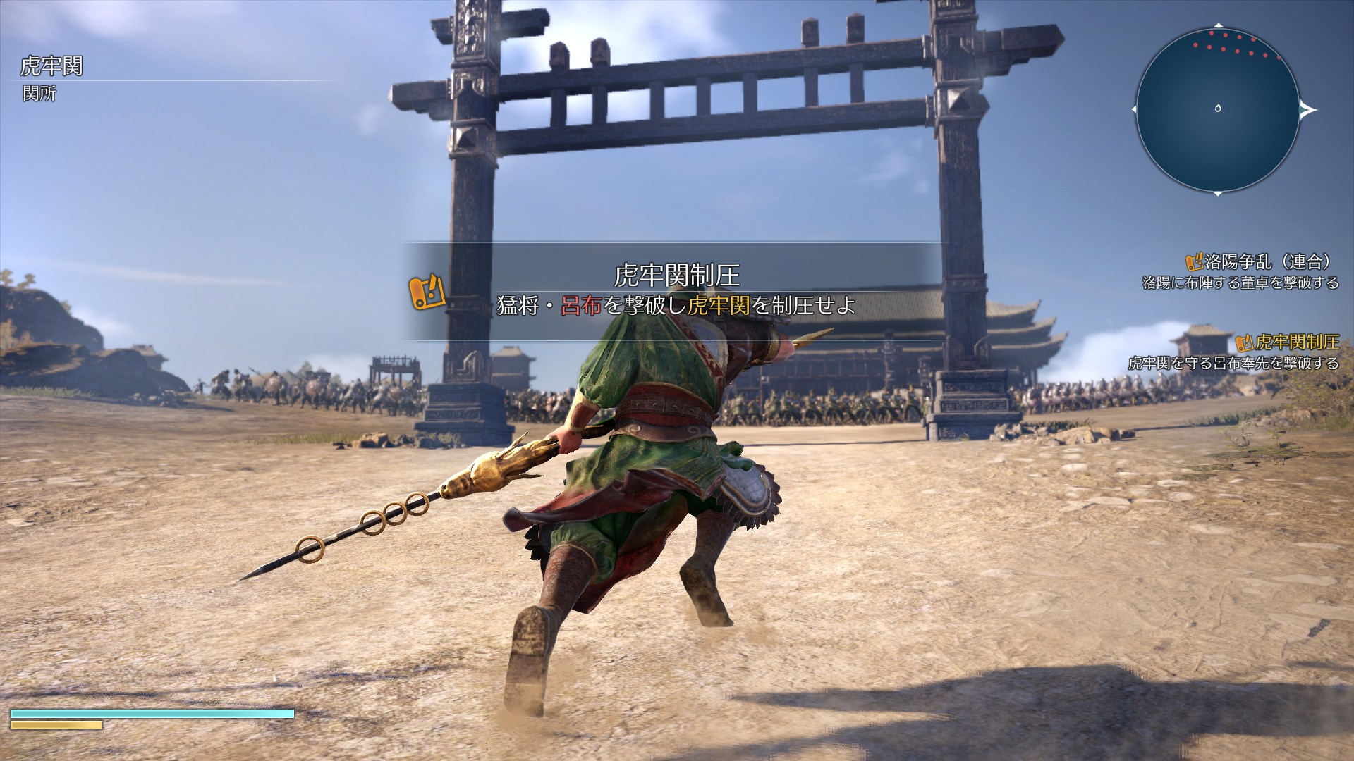 Dynasty-Warriors9-mission_conquer-Hulao-Gate