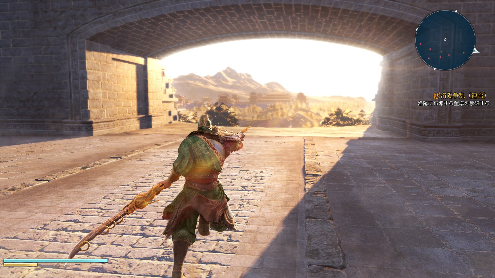 Dynasty-Warriors9-road-to-Luoyang