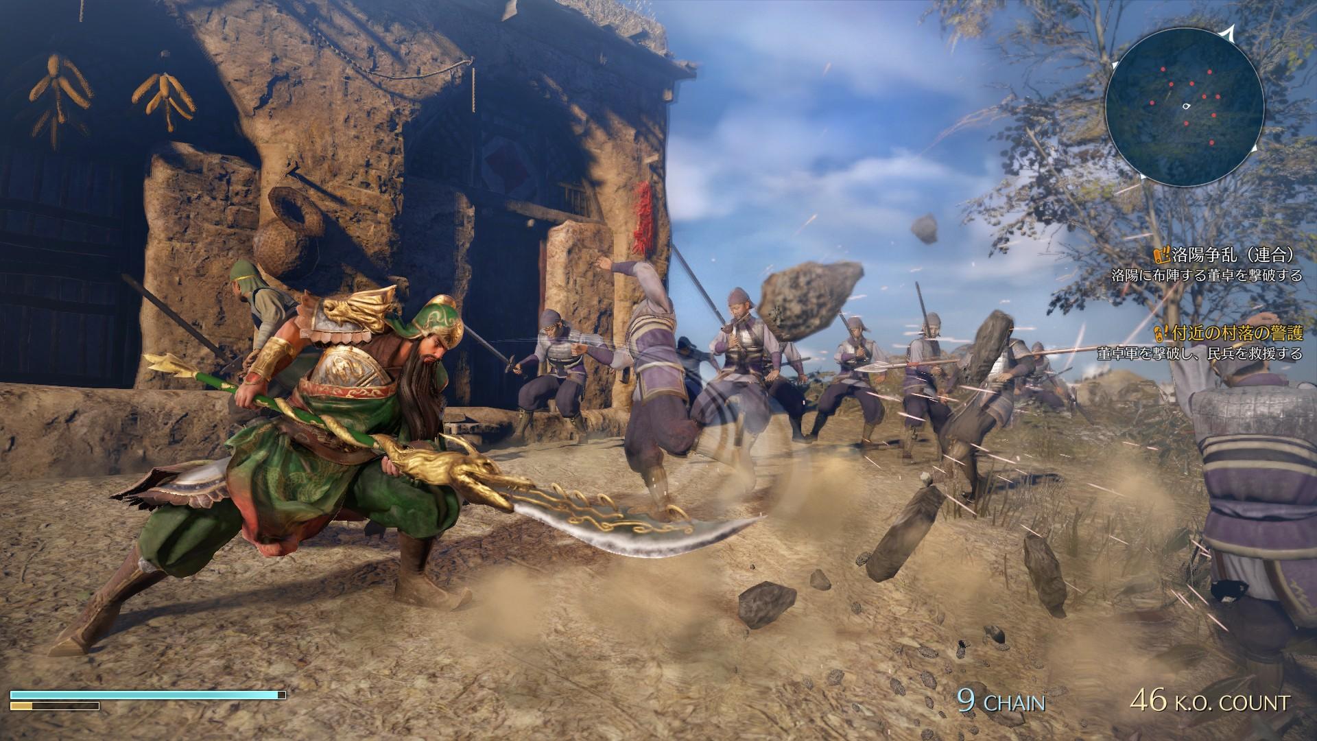 Dynasty-Warriors9-saving-the-village