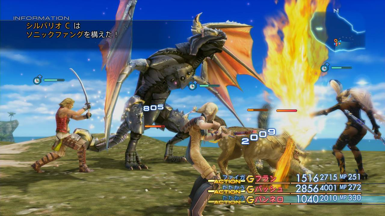 Final Fantasy XII The Zodiac Age (9)