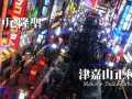 YAKUZA 6: The Song of Life_20180310213930