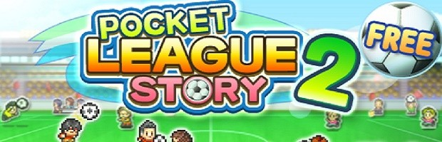 pocket_league_story Logo