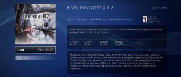 Playstation Now Beta FFXIII-2