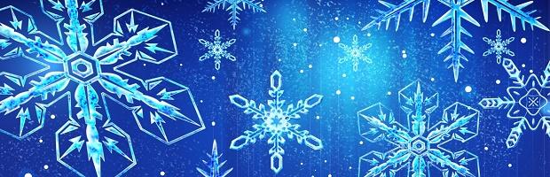 Weihnachten Logo