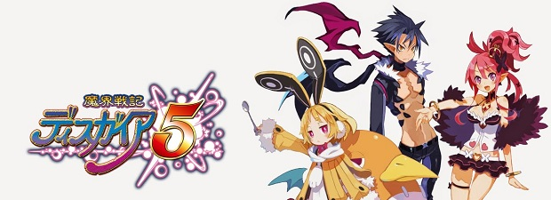Disgea 5 Logo
