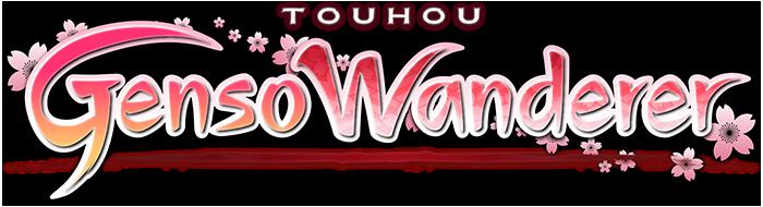 TGW_logo_small