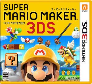 Super-Mario-Maker-3DS-Japanese_Boxart