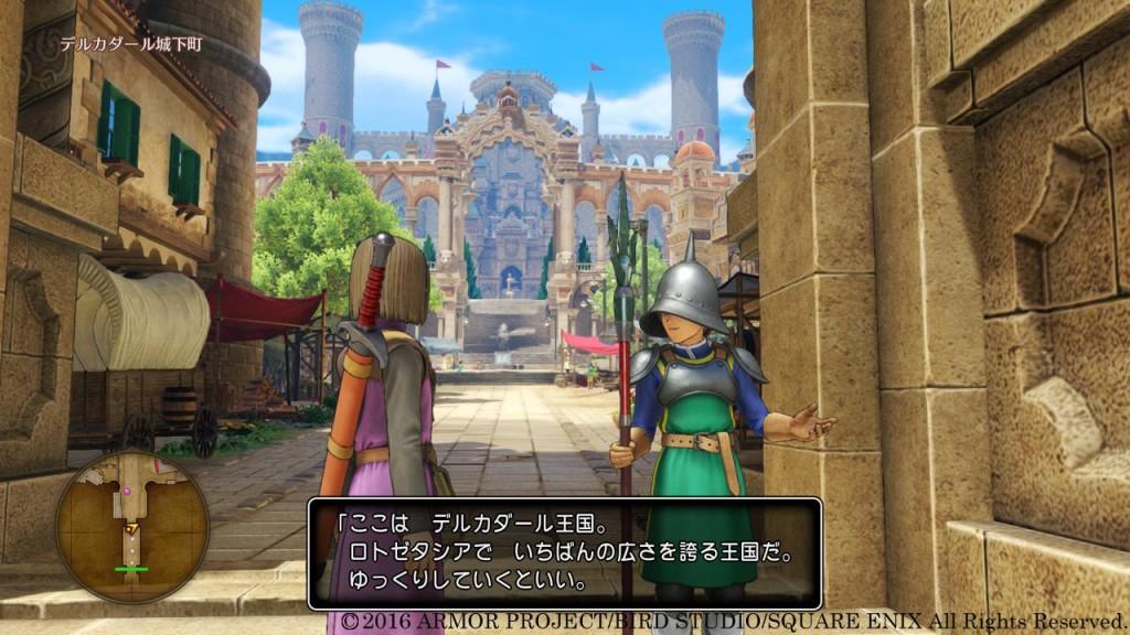 Dragon Quest XI Screen 2