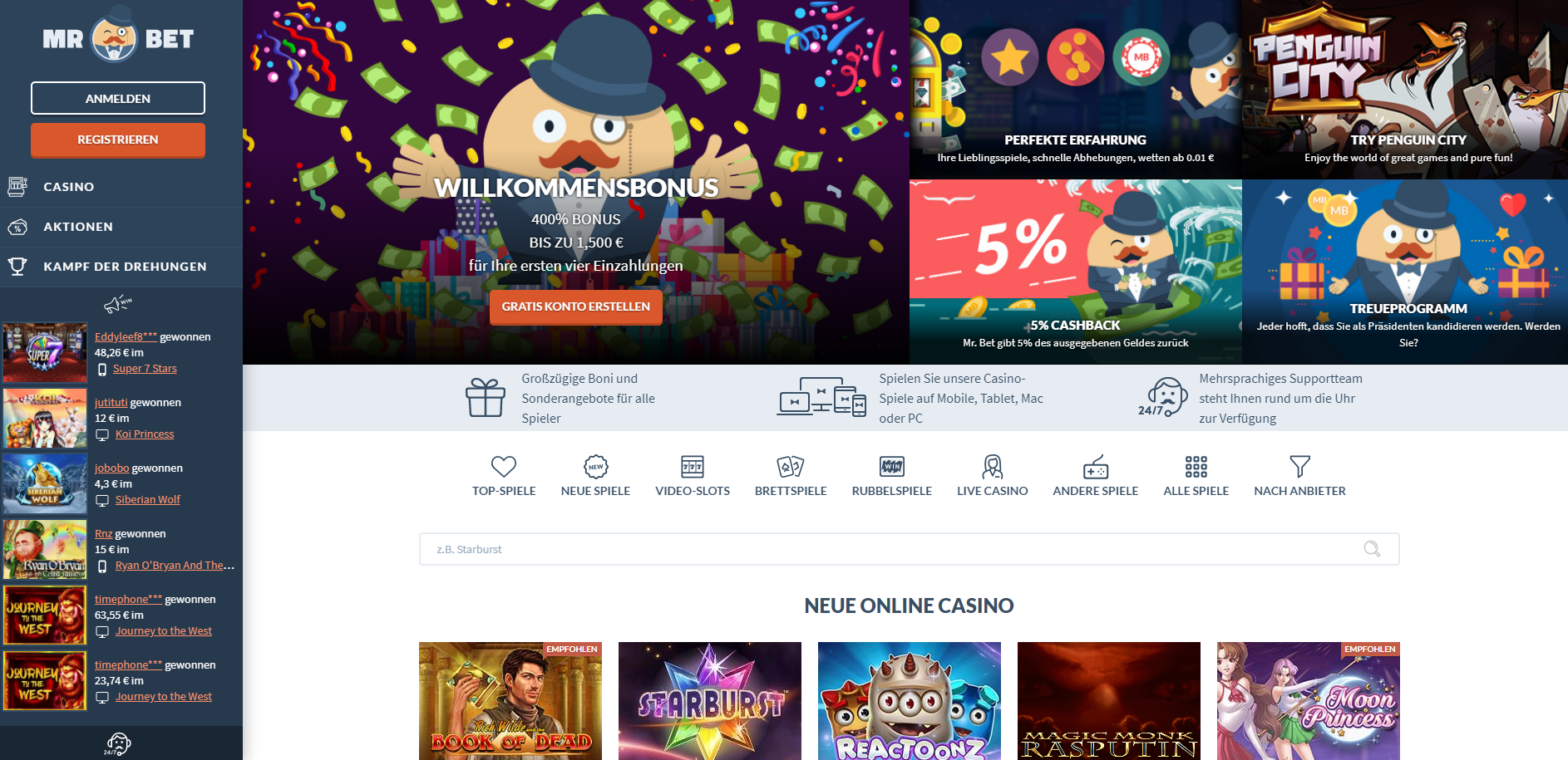 Online Casino Seriös
